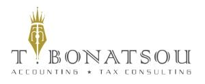teta bonatsou EN logo